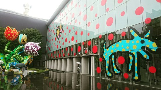 Matsumoto City Museum of Art - Matsumoto City Museum of Art Yorumları - TripA...