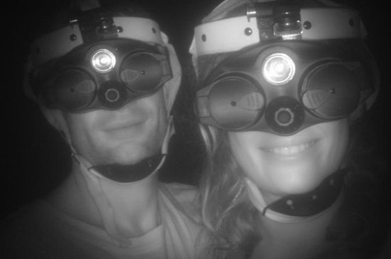 Byron Bay Night Vision Walk