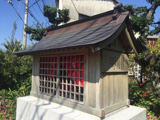 Nakasu no Jizo