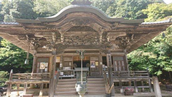 Kuil Onsenji