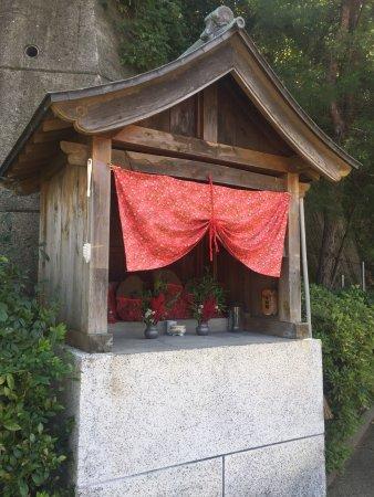 Yuda no Jizosan