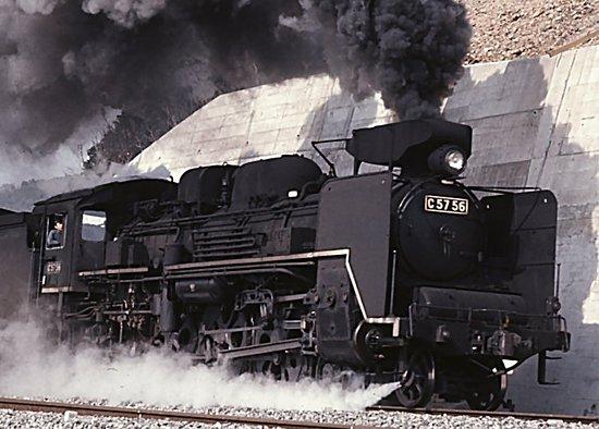 SL C5756