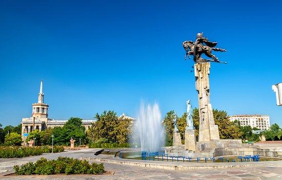 Show Me Bishkek
