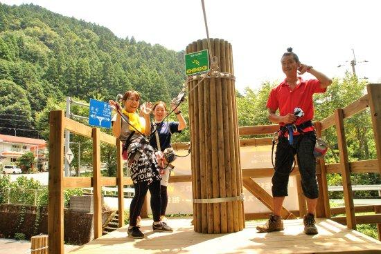 Forest Adventure Iya Valley