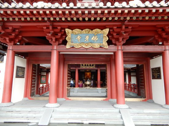 Buddha Tooth Relic Temple and Museum: 新加坡佛牙寺龍華院