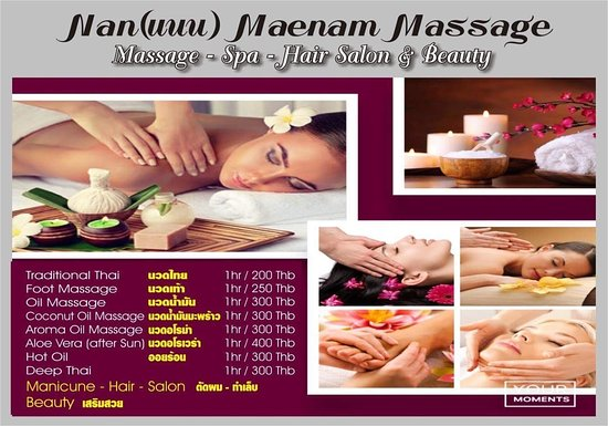 ‪Nan Maenam Massage‬