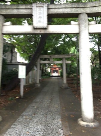 Meguro, Japan: photo0.jpg