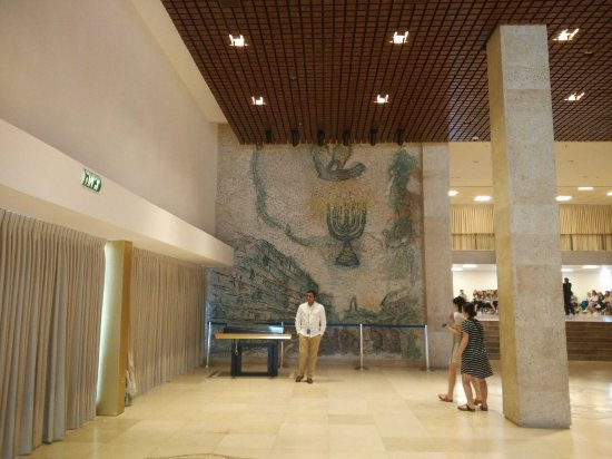 Knesset (Parliament): IMG_20170713_085106_comps_large.jpg