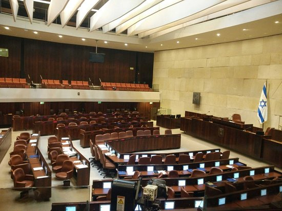 Knesset (Parliament) : IMG_20170713_085822_comps_large.jpg