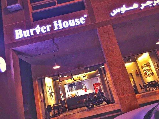 Al Khafji, Saudi Arabia: Burger House SA