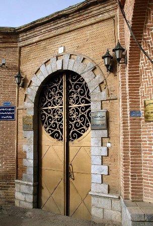 سنندج, إيران: Sanandaj Museum