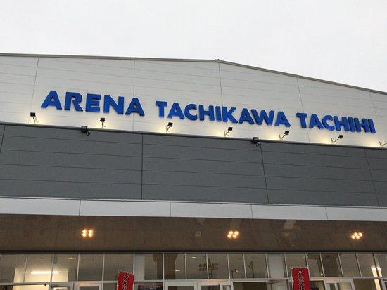 立川市, 東京都, 多摩モノレール「立飛(たちひ)」駅目の前にあるアリーナ立川立飛はBリーグ(バスケットボール)アルバルク東京のホームアリーナ。