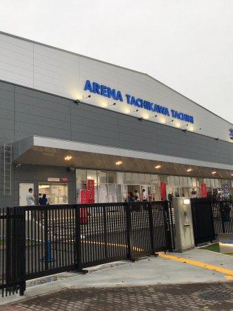 多摩モノレール「立飛(たちひ)」駅目の前にあるアリーナ立川立飛はBリーグ(バスケットボール)アルバルク東京のホームアリーナ。