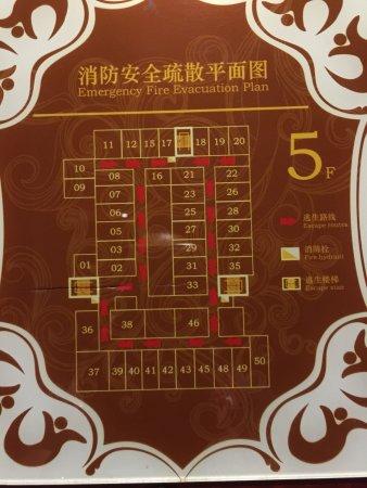 Yangshuo Elite Garden Hotel: Typical floor plan. This is 5th floor. Street front is at bottom of plan.