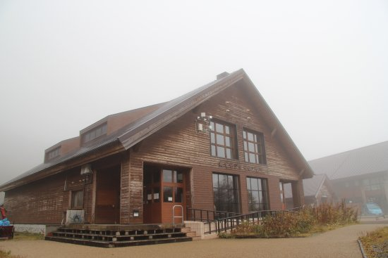 Tsugaike Visitor Center