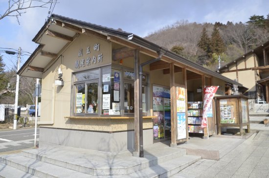 Zaomachi Tourist Information Center
