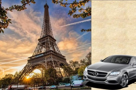 Private Paris Transfer Charles de Gaulle CDG Airport to Paris Hotel