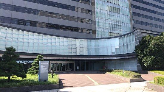 Tokyo Customs Information Hiroba