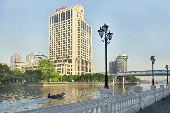 Zhongshan, China: Exterior