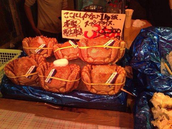 Ameyoko Shopping Street : photo2.jpg