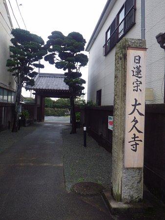 Daikyuji Temple