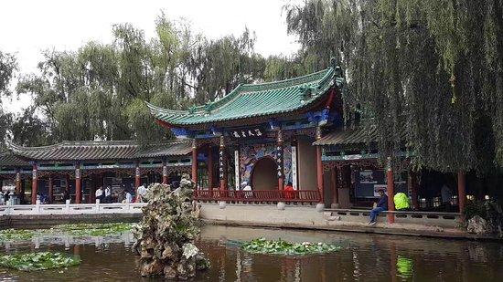 YunNanSheng KunMingShi YunYu BuXingJie