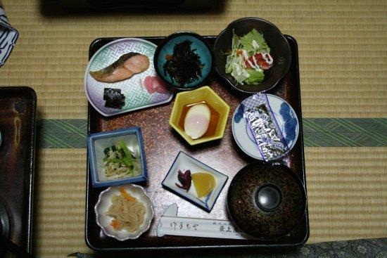 Foto de Shiroishi