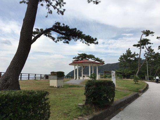 Hayama Park: photo0.jpg