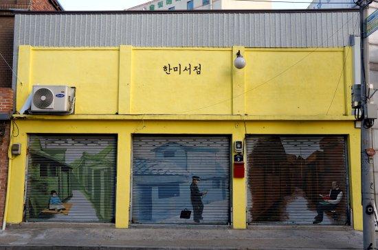 """Incheon, South Korea: Hanmi Book Store - A scene from the """"Goblin""""."""