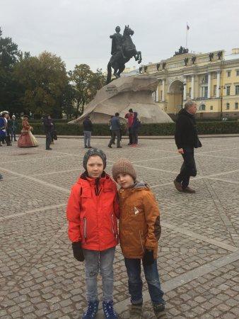 Bronze Horseman, Monument To Peter I: площадь