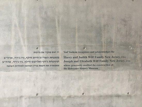 Memorial del Holocausto Yad Vashem: photo3.jpg