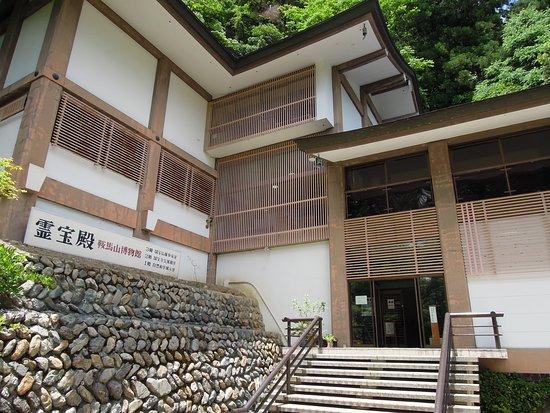 Mt. Kurama Reihoden