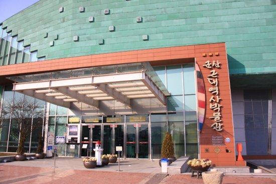 Gunsan, Coréia do Sul: 군산 근대 역사 박물관