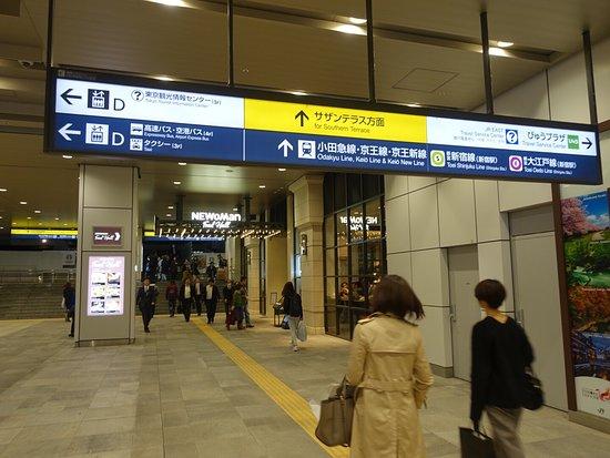 JR East Travel Service Center - Shinjuku Station