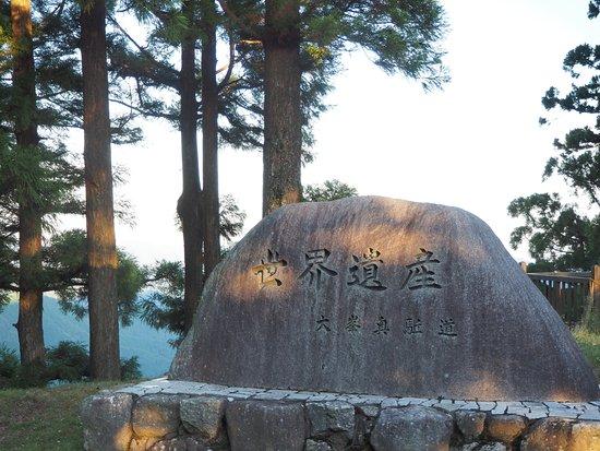 Tamaki Shrine Photo