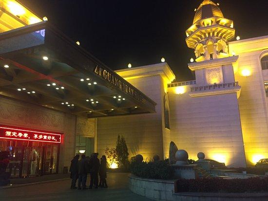 Jilin, China: photo1.jpg