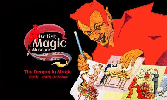 British Magic Museum