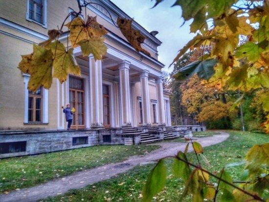 Sergiyevskiy Park