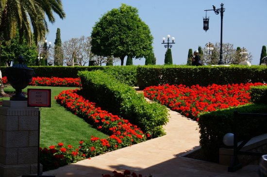 Baha'i Gardens and Golden Dome: Main terrace