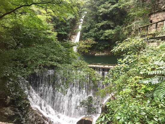 Nunobiki Falls (Nunobiki-No-Taki)