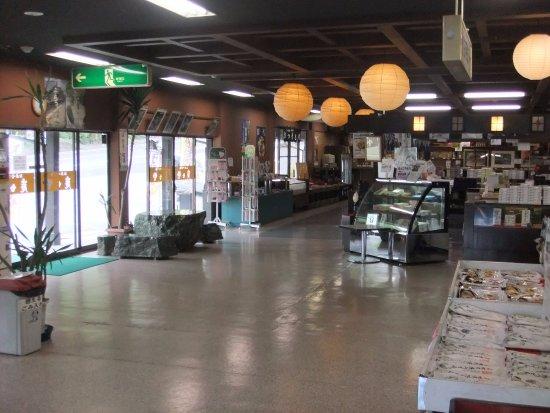 Yoshioka-machi, Japan: 庵古堂 店舗内風景
