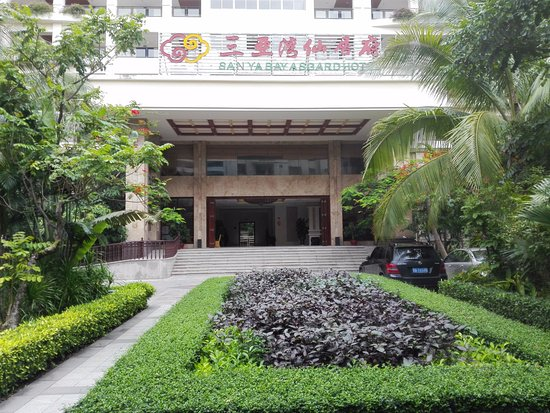 Sanya Bay Asgard Hotel