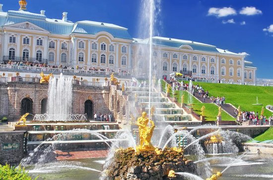 From St Petersburg - Peterhof and...