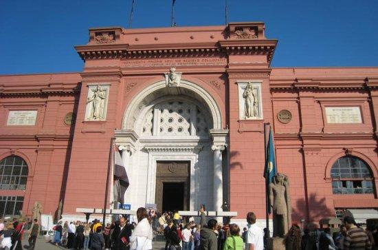 Excursion d'une journée au Caire depuis...