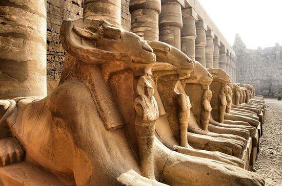 Tagesausflug nach Luxor von Kairo mit...