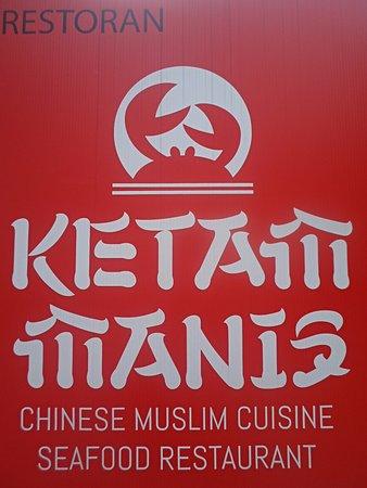 Cyberjaya, ماليزيا: Ketam Manis Seafood Restaurant