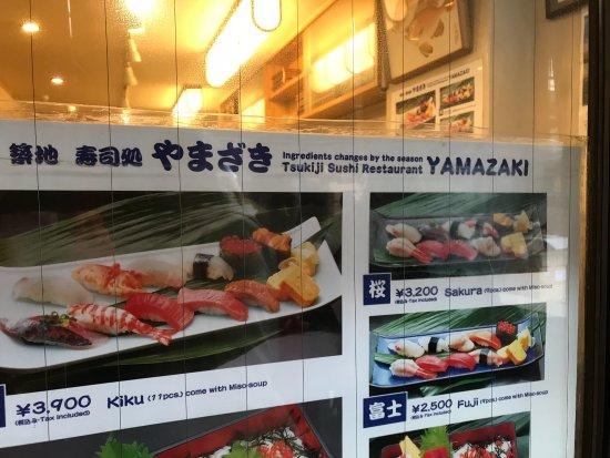 Yamazaki: photo3.jpg