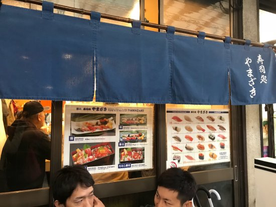 Yamazaki: photo4.jpg