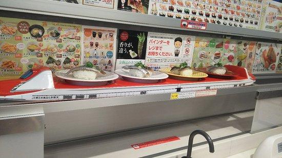 Oyama, Japan: DSC_0489_large.jpg