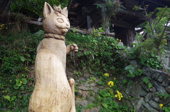 Unrin-ji Temple